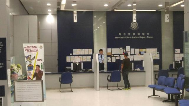 wanchai police station