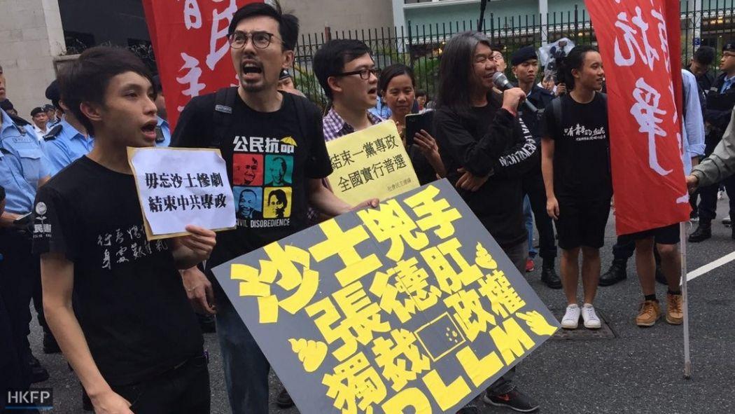 zhang protest LSD