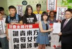 Protest against Oriental Daily