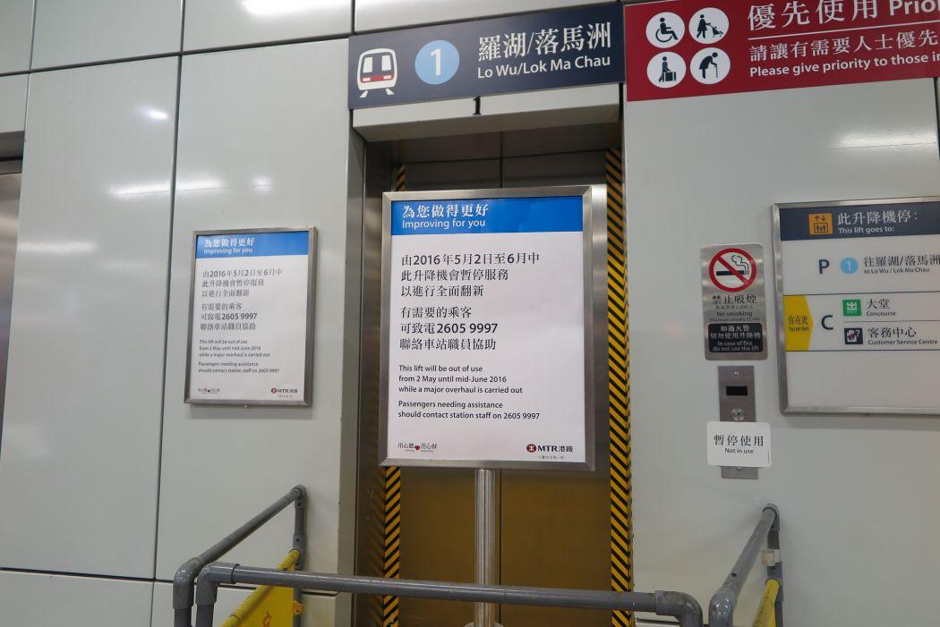 Elevator for Tai Wai's northbound platform.