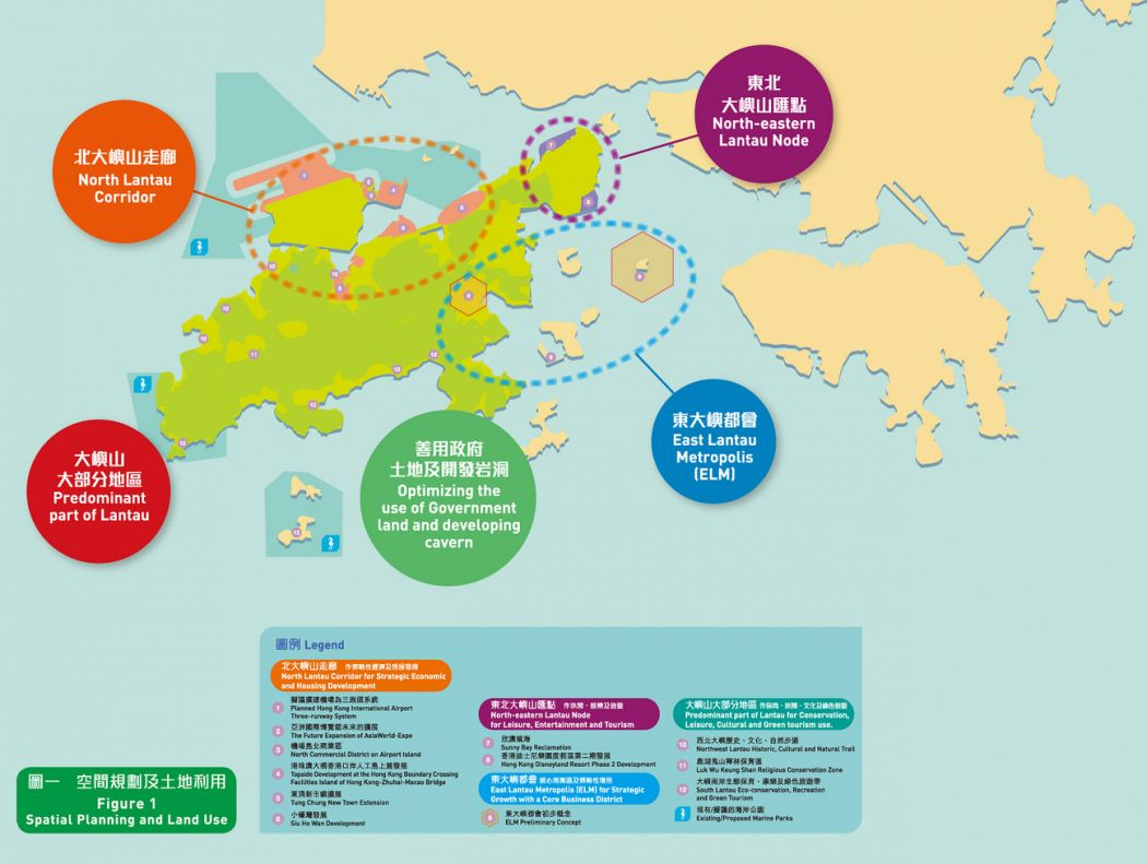 Lantau development consultation