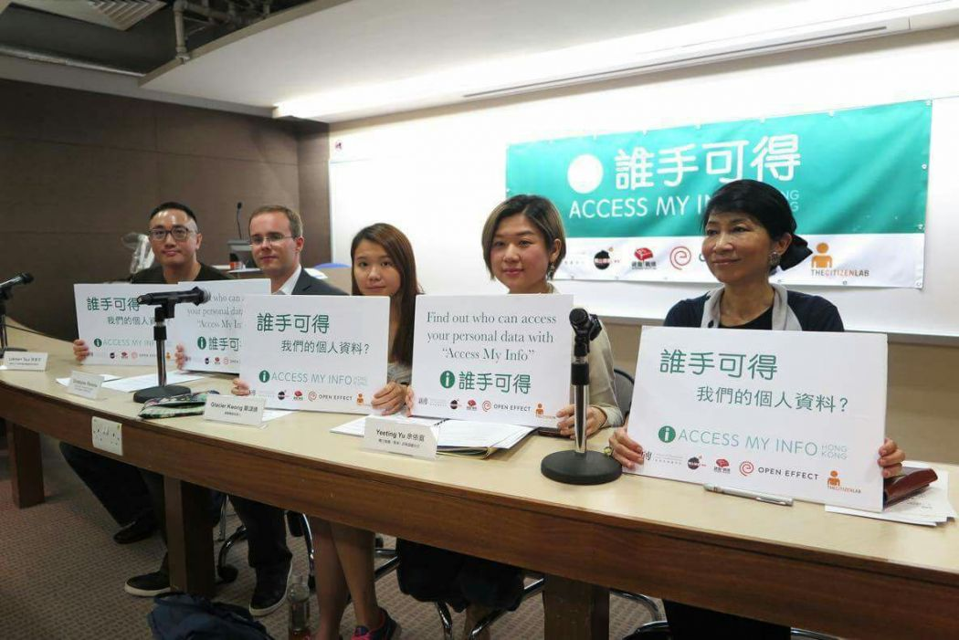 Organisers at press conference revealing findings on personal information requests.
