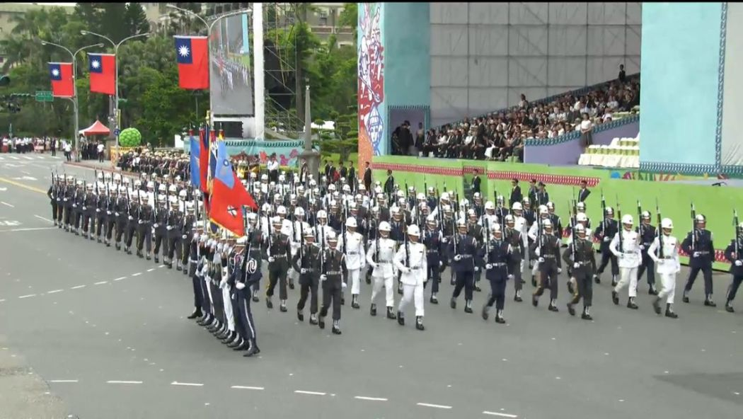 Taiwan's inauguration ceremony