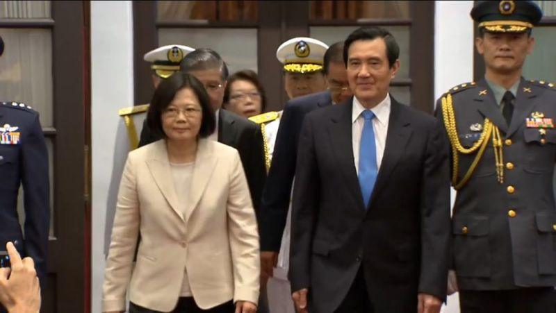 Tsai and Ma