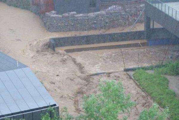 fuji landslide