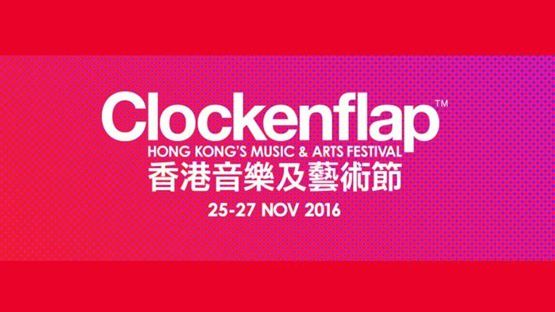 clockenflap 2016
