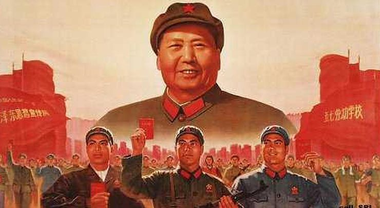 Chinese cultural revolution essay