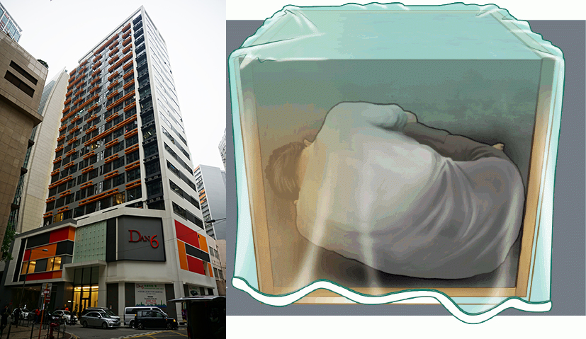 DAN6; a drawing of the victim in the cement block.