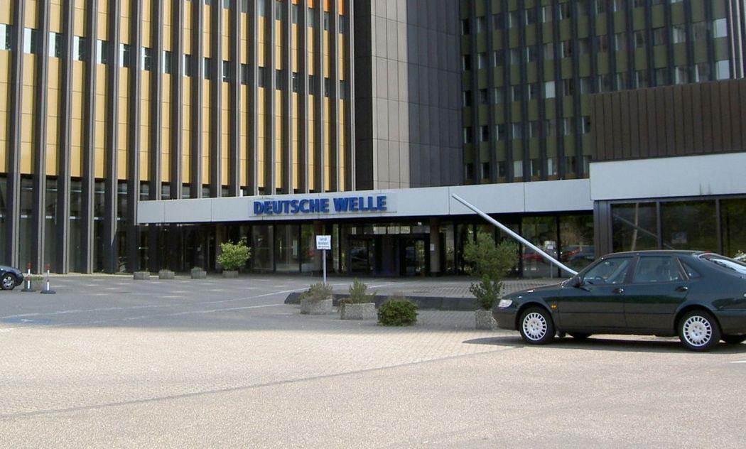 Deutsche Welle Cologne