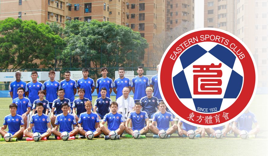 eastern football club