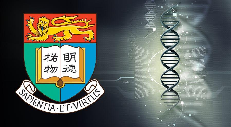 hku science