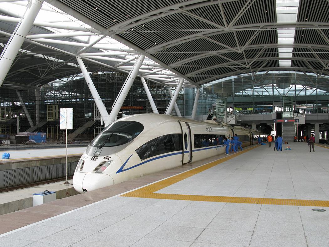 Guangzhou South station.