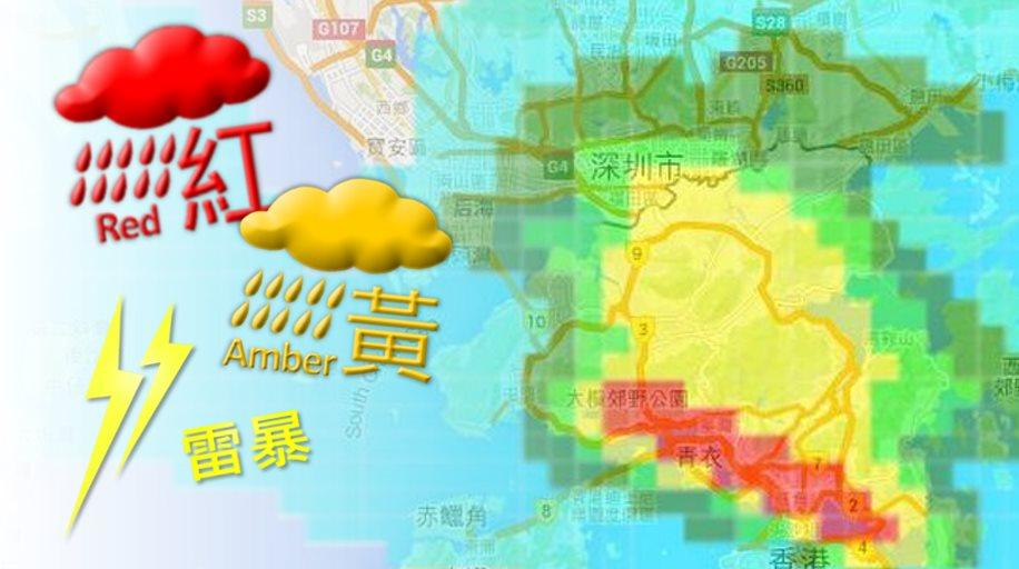 Hong Kong weather