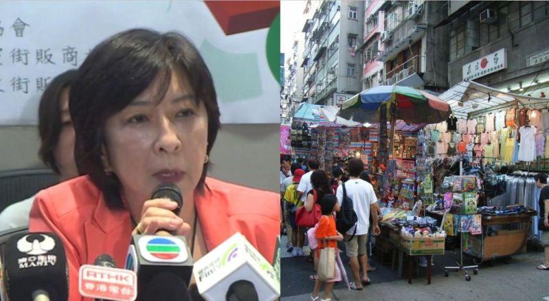 ann chiang ladies' market