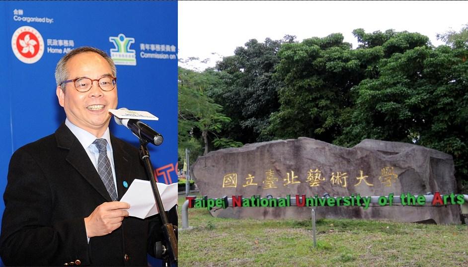 lau kong wah national taiwan university