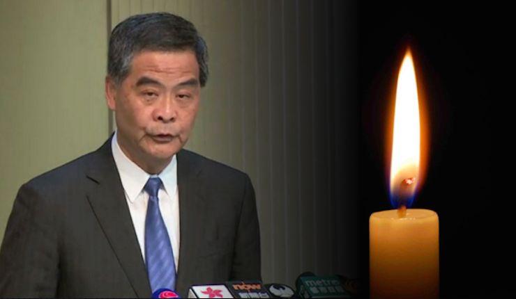 cy leung vigil