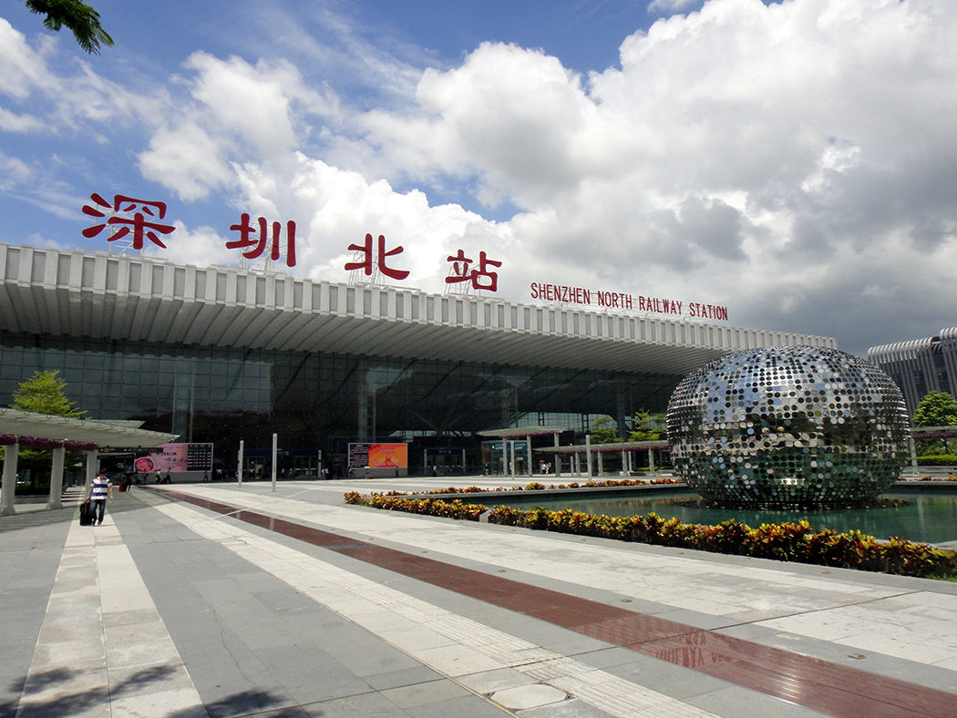 Shenzhen North station.
