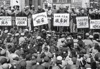 Denounced people cultural revolution
