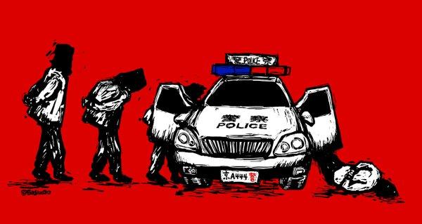 political cartoon lei yang