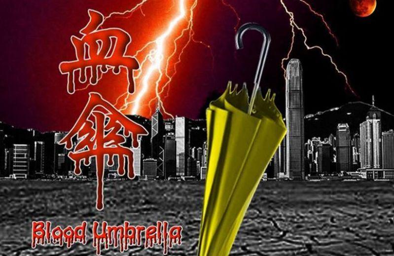 blood umbrella
