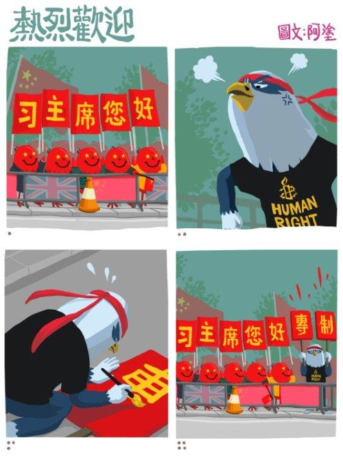 comic Xi Jinping