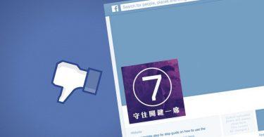 facebook profile picture