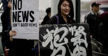 Press Freedom Reporters without borders