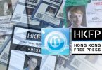 hong kong free press judicial review