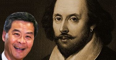 cy leung william shakespeare