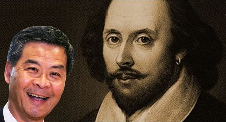cy leung william shakespeare