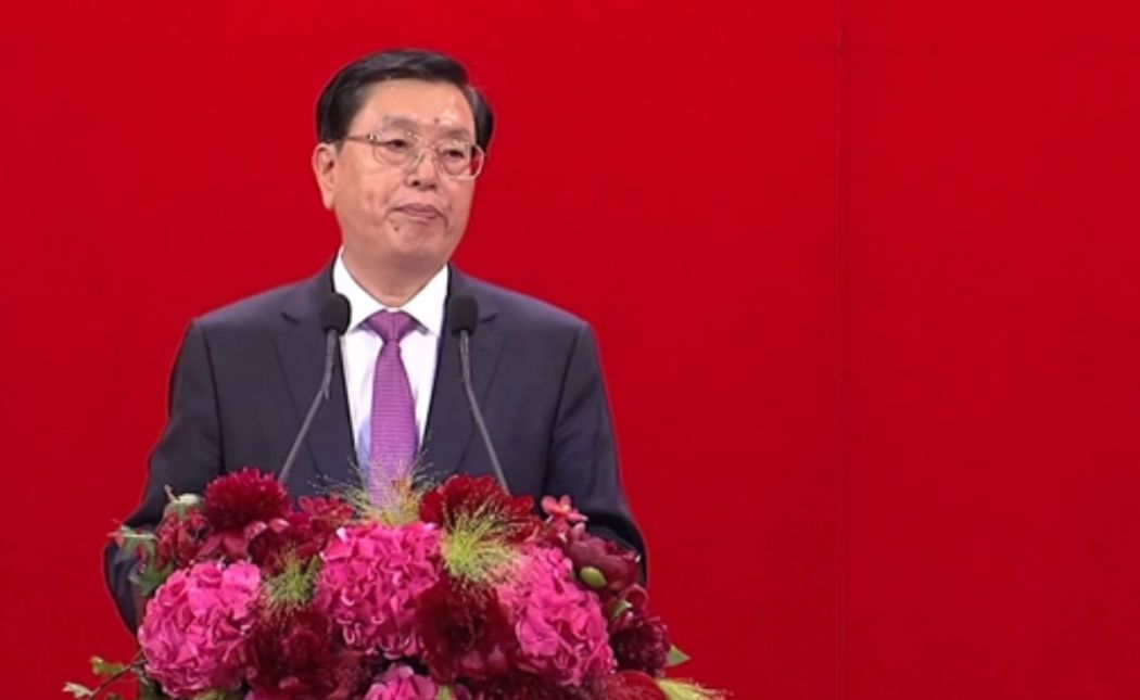 Zhang Dejiang