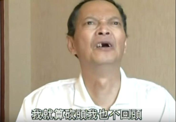 Li Wangyang