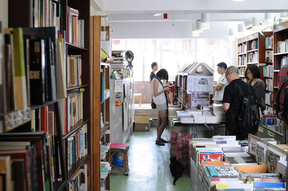 hong kong reader bookstore