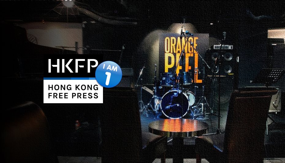 hong kong free press event