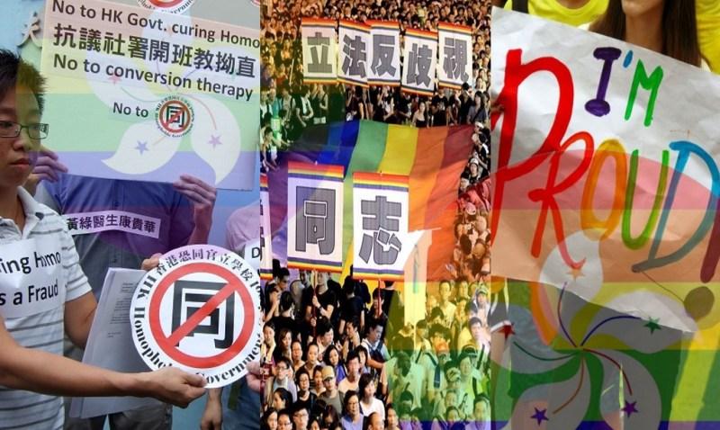 gay lgbt hong kong