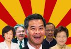 chief executive elections cy regina john tsang jasper carrie