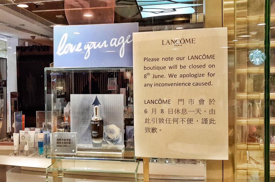 Lancome