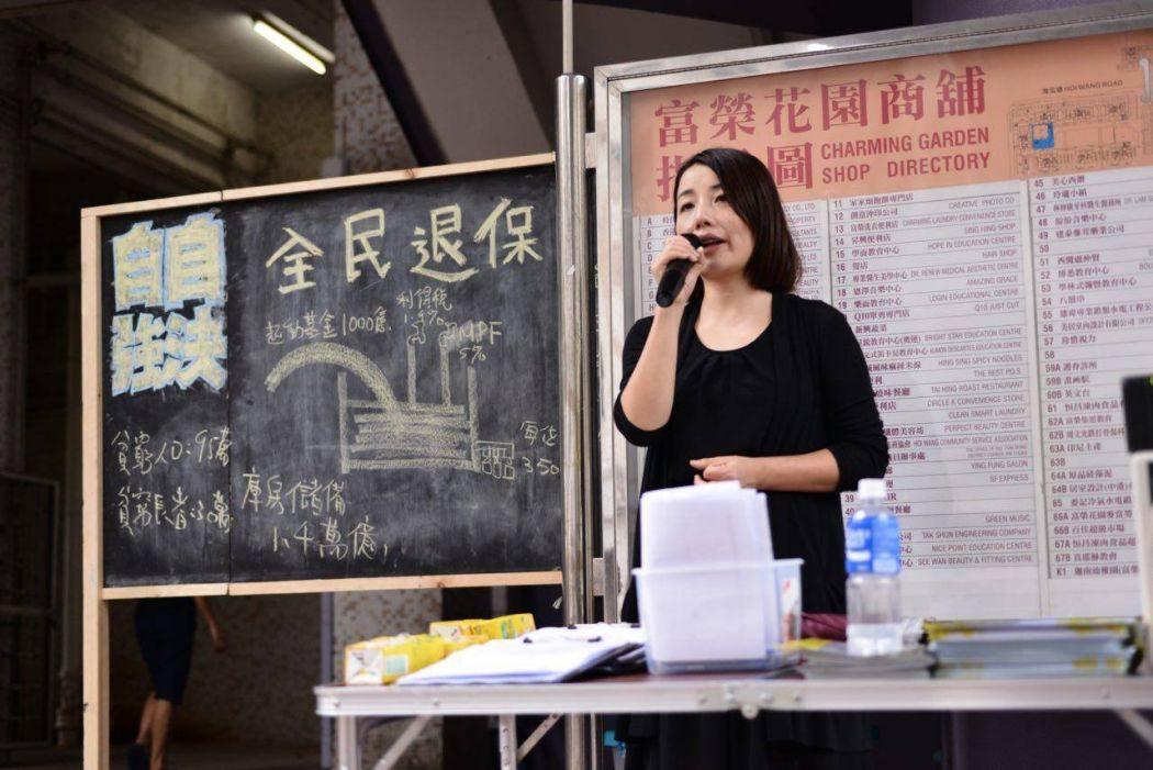 Dr Lau Siu-lai