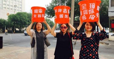 tianjin protest 709 liu ermin