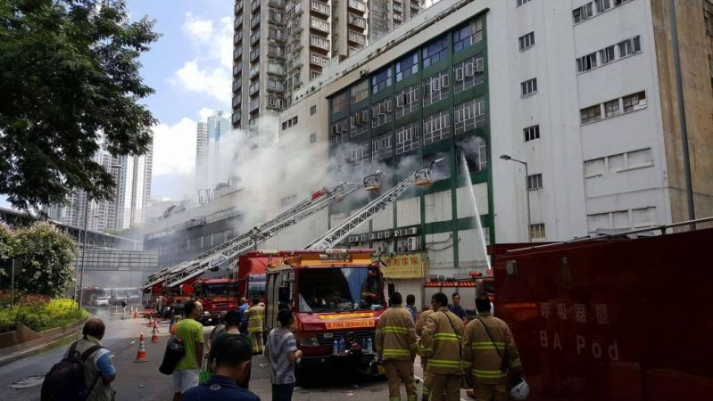 Kowloon Bay fire