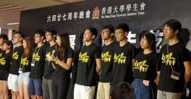 HKU June 4