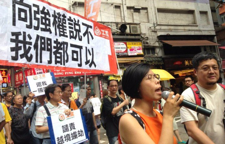 lam wing kee protest