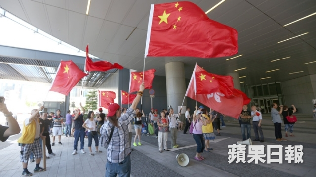 pro-beijing protests