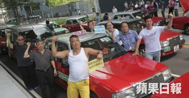 taxi driver protest