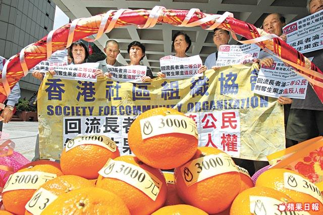 Fruit Money protest