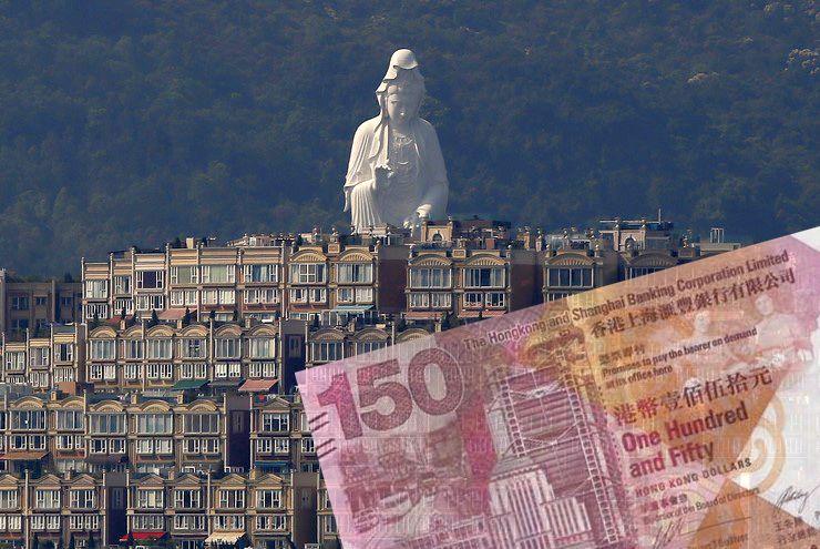 hong kong expat money note