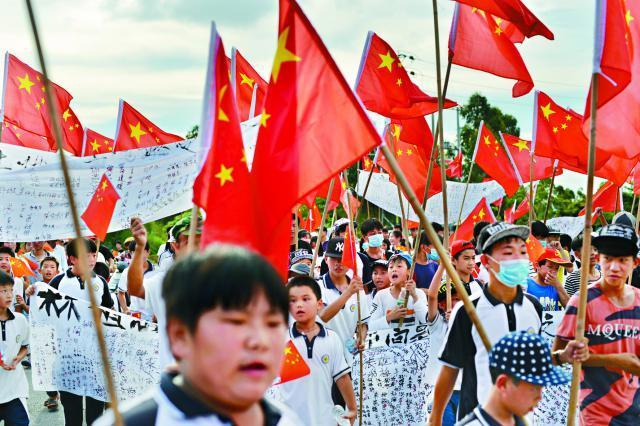 wukan student protests