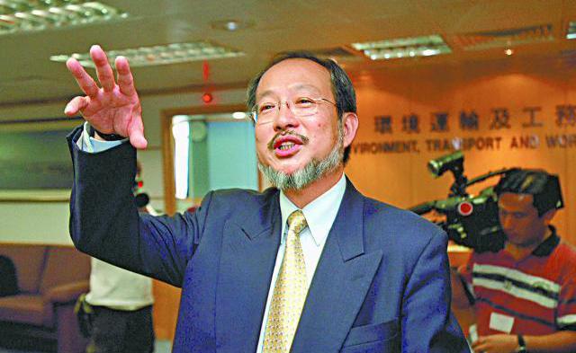Kenneth Chan Jor-kin