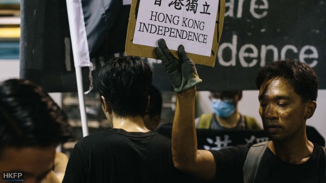 independence hong kong june 4 tiananmen vigil 2016