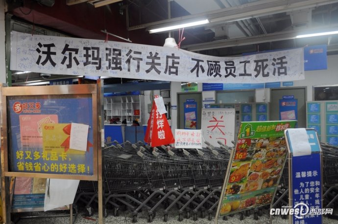 walmart china workers organise online